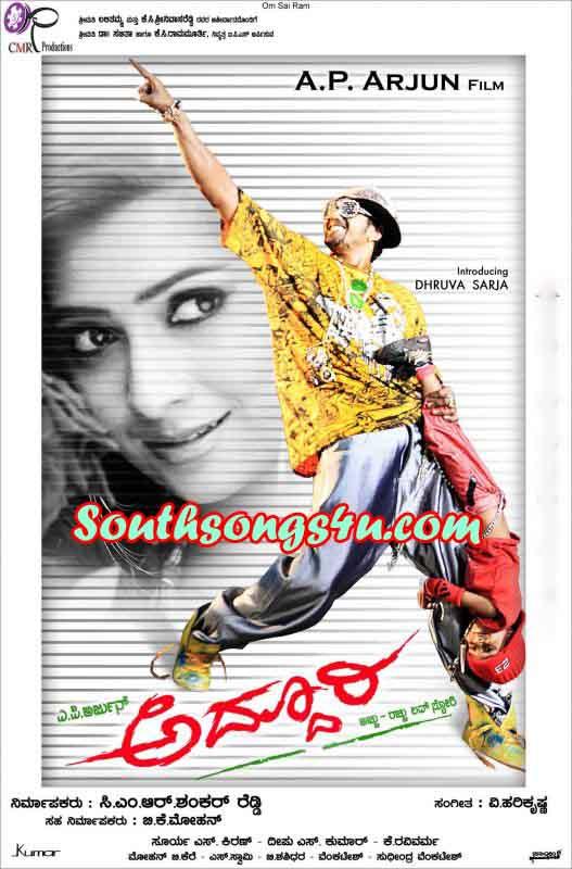 Kannada movies free download addhuri : Dalam mihrab cinta