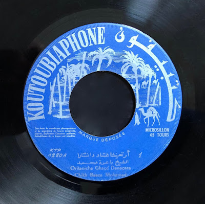 MOROCCO MAROC Moyen Atlas Middle Atlas Berber Berbere violon bendir musique marocaine moroccan music vinyl 45 rpm rare traditional music world music
