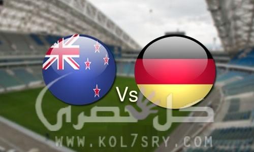 مشاهدة مباراة المانيا واستراليا