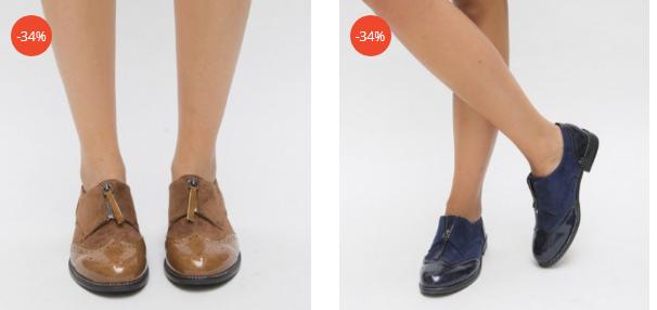 Pantofi casual dama camel, bleumarin din piele eco intoarsa cu franjuri