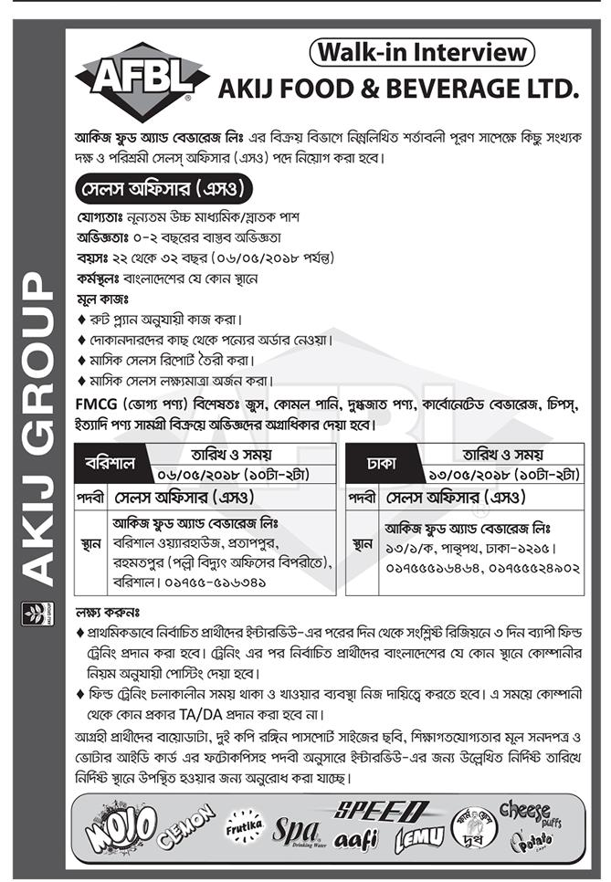 Akij Food and Bevarage Limited Sales Officer (SO) Job Circular 2018