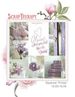 http://blog-scraptherapy.blogspot.ru/2017/03/friday.html