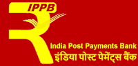 Indian Post Payment Bank Admit Card