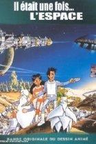 Μια Φορά κι Έναν Καιρό ήταν... το Διάστημα