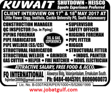 Requirement in KUWAIT - job at gulf