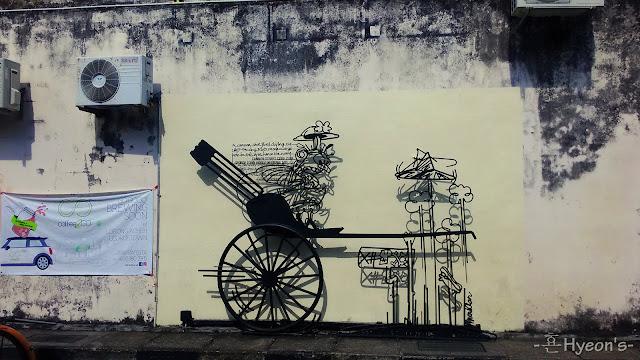 cannon street street art penang