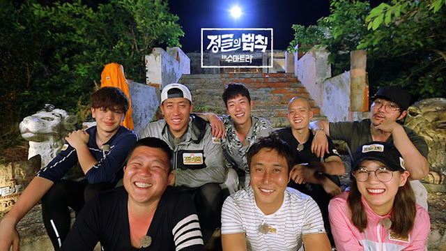 Law Of The Jungle In Sumatera Episode 256 - 264 Subtitle Indonesia