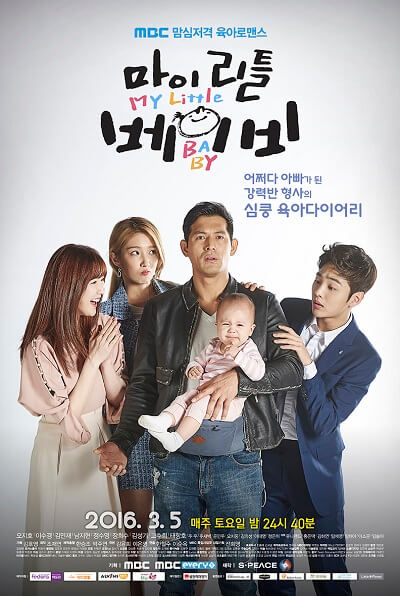 Download Drama Korea My Little Baby (2016) Subtitle Indonesia