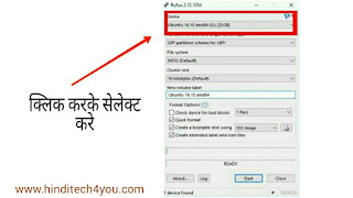 how to use android on pc in hindi