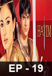 Hatim tai episode 32