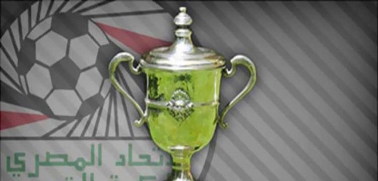 موعد مباراة نهائي كأس مصر