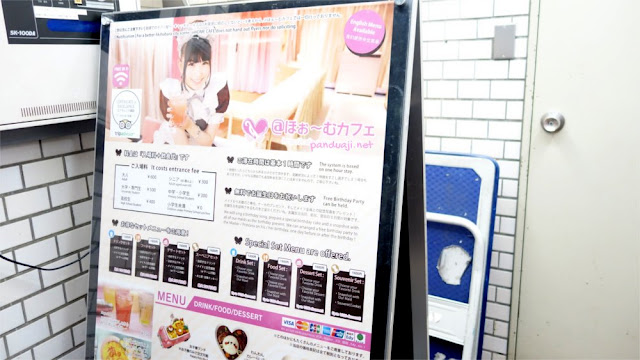 Pricelist maid cafe @home cafe Akihabara