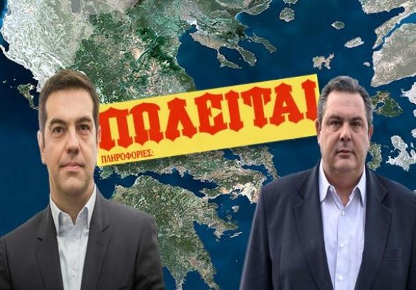 Τα  αντισυνταγματικά πωλητήρια  της Ελλάδος και η συνεχιζόμενη αδράνεια όλων μας
