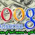 تعرف علي أعلي 10 مدونين أجرا في جوجل أدسنس لهذا العام