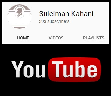 Suleiman Kahani - YouTube
