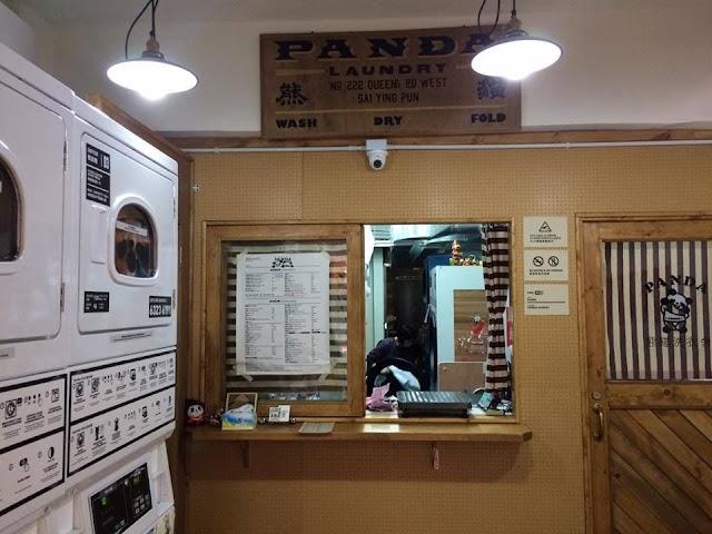 【木質文藝小店】改變洗衣店的概念 熊貓洗衣舍