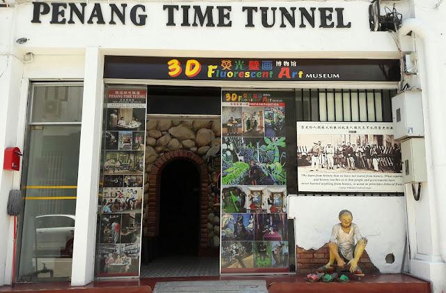 Penang Time Tunnel