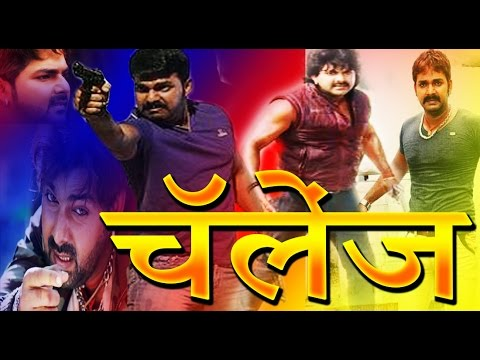 Bhojpuri movie Challenge 2017 wiki, full star-cast, Release date, Actor, actress, Song name, photo, poster, trailer, wallpaper