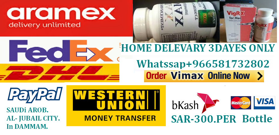 vimax wholesale price dammam saudi arabia vimax buy buy saudi arabia in jubail city 966581732802