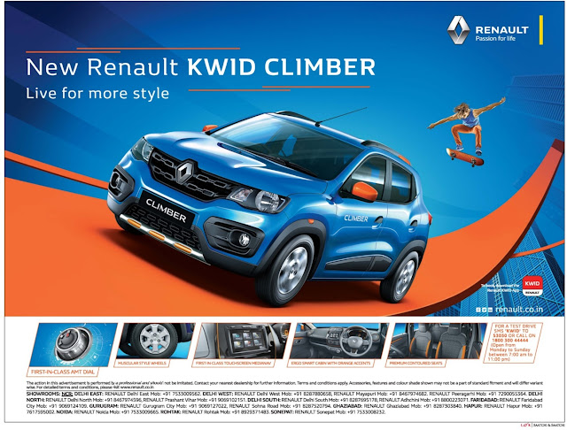 Renault Kwid Climber car | Price offers march 2017 | on road price