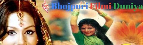 Best Old Bhojpuri Films Bhojpuri Movies Music And Artist