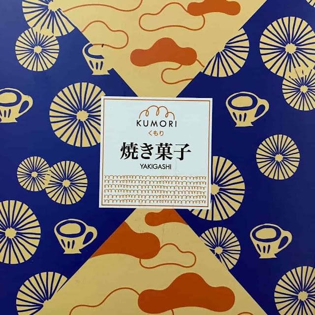Kumori Japanese Bakery & Café review