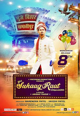Yeh Suhaag Raat Impossible 2019 Hindi 480p WEB HDRip 250Mb world4ufree
