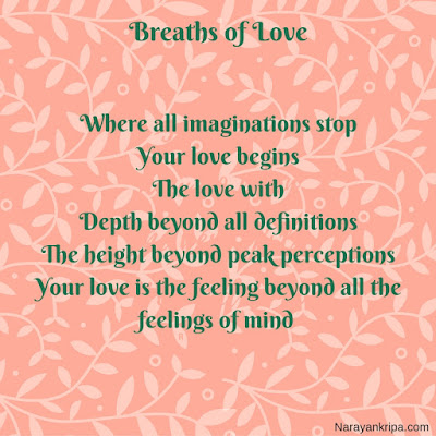 Text Image for poem Breaths of Love