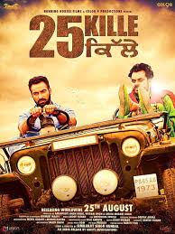 25 Kille Punjabi Movie Download HD Full Free 2016 720p Bluray thumbnail