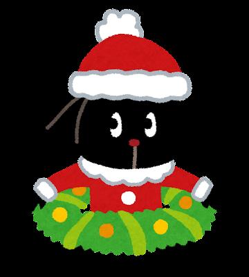 クリスマスリースを持った ぴょこ のイラスト