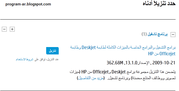 Driver hp psc 1510 all-in-one windows 7 64 bits