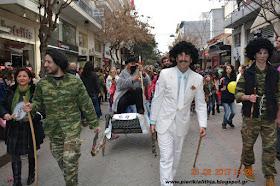 """Το έθιμο του """"Μπέη"""" σήμερα στην Κατερίνη από το Λύκειο Ελληνίδων. (ΦΩΤΟ)"""