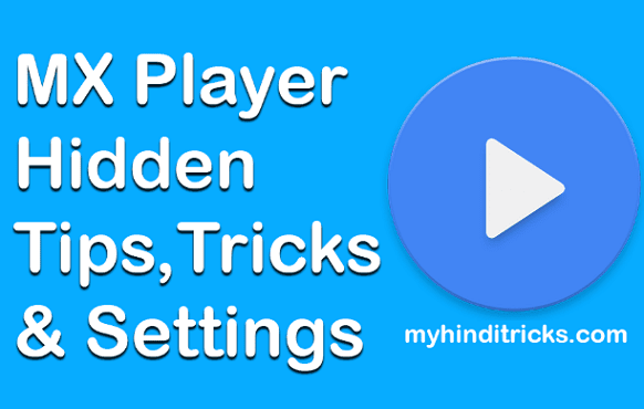 mx-player-hidden-tips-tricks-hindi