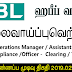 Vacancy In Habib Bank