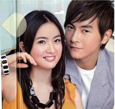 ariel lin and joe cheng relationship 2011 chevrolet