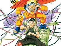 Resenha Naruto Gold Nº 12