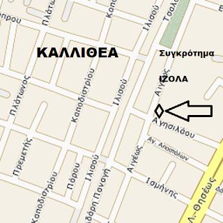Που θα γίνει την Κυριακή(11.00)  η κοπή πίτας της ΕΣΚΑΝΑ (συγκρότημα ΙΖΟΛΑ στην Καλλιθέας Αιγέως και Αγησιλάου)