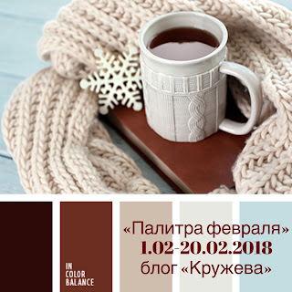 http://marusellascrap.blogspot.ru/2018/02/19-102-20022018.html