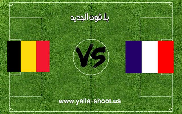 نتيجة مباراة فرنسا وبلجيكا اليوم الثلاثاء 10-7-2018 نصف نهائي كأس العالم 2018