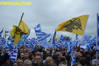 Κύριε Πρωθυπουργέ προχωρήστε άμεσα σε δημοψήφισμα για το Μακεδονικό ζήτημα.