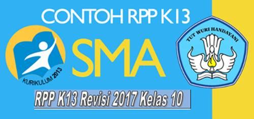 RPP PKWU Kelas x - Ganjil K13 Revisi 2017