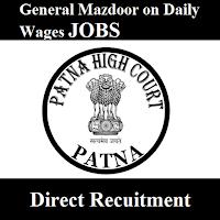 High Court of Judicature at Patna, Patna High Court, freejobalert, Sarkari Naukri, Patna High Court Answer Key, Answer Key, patna high court logo