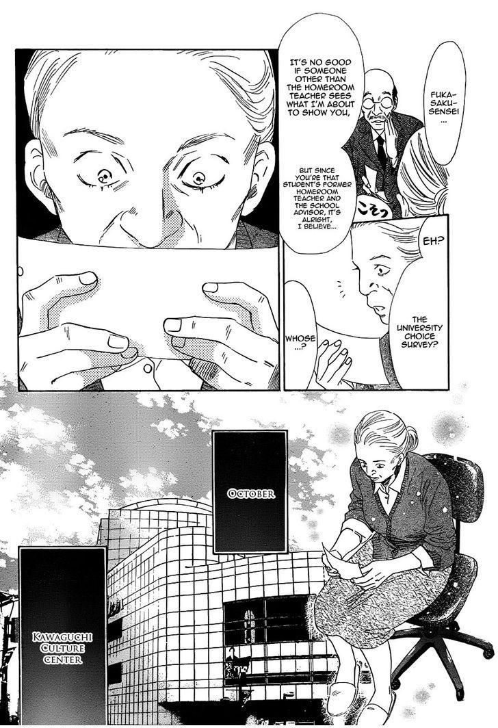 Chihayafuru - Chapter 59