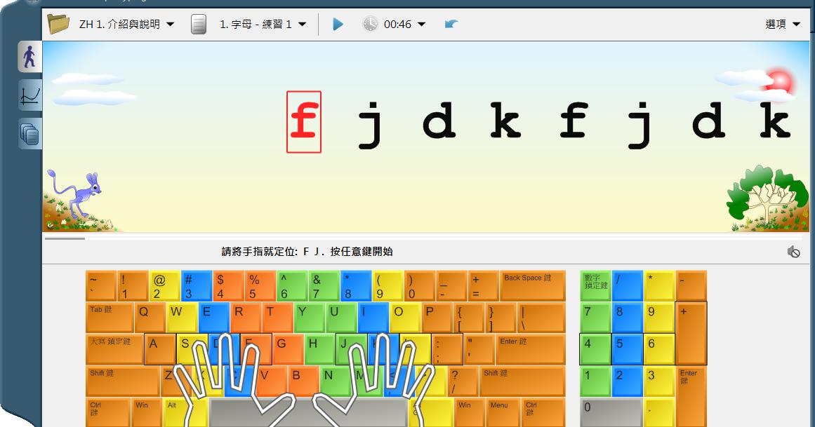 foxit pdf editor 中文 免 安裝 版