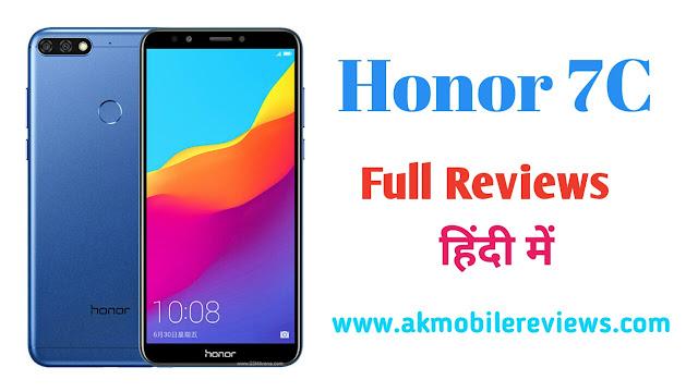 Honor 7C Full Reviews In Hindi
