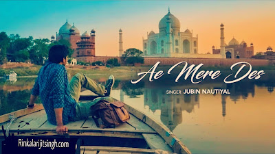 Lyrics - Ae Mere Desh Song | jubin nautiyal |