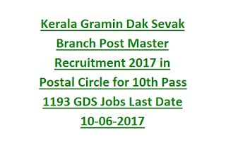 Kerala Gramin Dak Sevak Branch Post Master Recruitment 2017 in Postal Circle for 10th Pass 1193 GDS Jobs Last Date 10-06-2017
