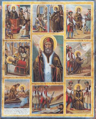 Ο Άγιος Κοσμάς ο Αιτωλός, με σκηνές του μαρτυρίου του
