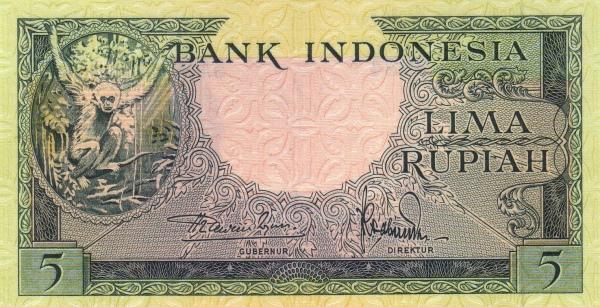 5 rupiah 1958 depan