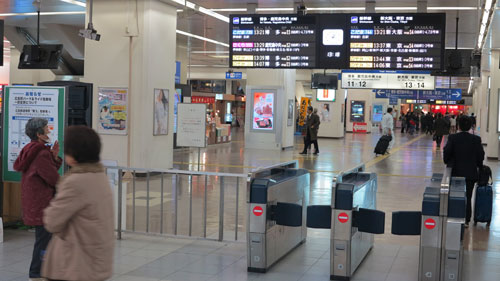 Hiroshima Station ticket gates